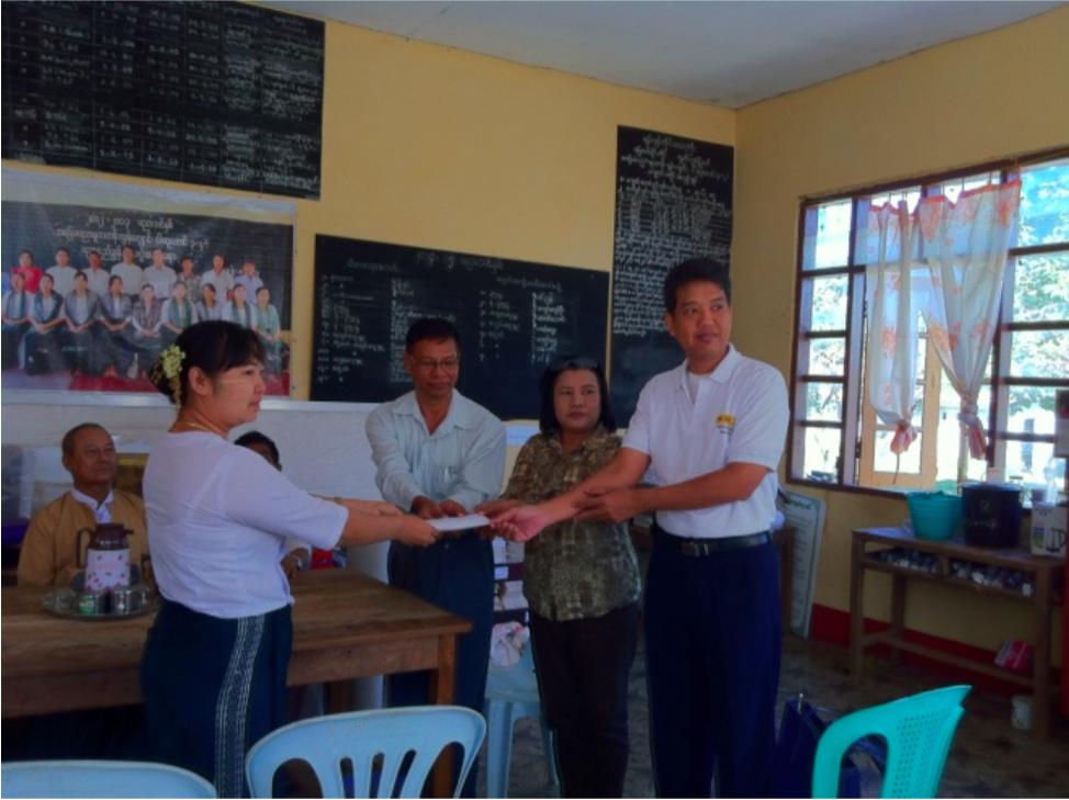 Nga Su Taung State Primary School